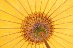 Lanna Umbrella. Umbrella of the Lanna Thai, Chiangmai Province, North of Thailand royalty free stock photo