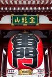 Lantaarn bij Asakusa-tempel, Tokyo, Japan Royalty-vrije Stock Foto's