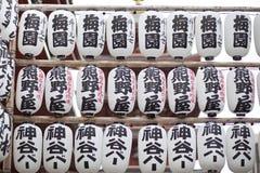 Lantaarn bij de Tempel van Sensoji Asakusa. royalty-vrije stock afbeeldingen