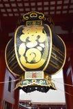 Lantaarn het hangen onder de Hozomon-poort, Senso -senso-ji Tempel, Asakusa, Tokyo, Japan Royalty-vrije Stock Foto's