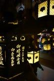 Lantaarns die in dark, kasuga-Taisha Heiligdom, Nara, Japan aansteken stock fotografie