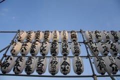 Lantaarns op Asakusa-tempel stock foto