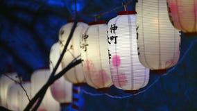Lantaarns in Sakura Festival Tokyo, Japan stock videobeelden