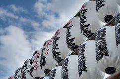 Lantaarns in Tokyo Stock Afbeeldingen
