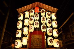 Lantaarns van Gion-festival in de zomer, Kyoto Japan stock foto
