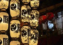 Lantaarns van Gion-festival, Kyoto Japan in Juli Royalty-vrije Stock Afbeeldingen