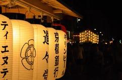 Lantaarns van Gion-festivalnacht, Kyoto in de zomer Stock Foto's