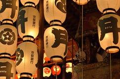 Lantaarns van Gion-festivalparade in de zomer, Kyoto Japan Royalty-vrije Stock Fotografie