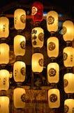 Lantaarns van Gion-matsuri in de zomer, Kyoto Japan Stock Afbeeldingen
