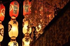 Lantaarns van Gion-matsuri in de zomer, Kyoto Japan Royalty-vrije Stock Afbeeldingen