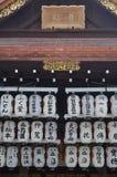 Lantaarns Yasaka Gion Shrine Royalty-vrije Stock Foto's
