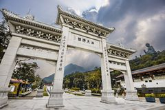 Lantau Island. HONG KONG - OCTOBER 15: Lantau Island gate October 15, 2012 in Hong Kong, China. Once an isolated fishing village, the island has developed into a Royalty Free Stock Image