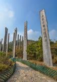 Lantau Island, Hong Kong Royalty Free Stock Images