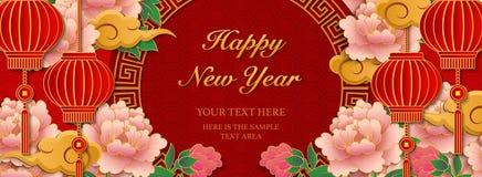 Lante retro chino feliz de la nube de la flor de la peonía del arte del alivio del Año Nuevo