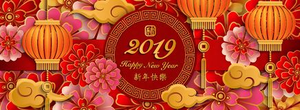 Lanter retro chinês feliz da nuvem da flor da arte do relevo do ano 2019 novo ilustração royalty free