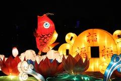 Lanternï ¼ Œtradition symbol dla świętowania w Chiny Obraz Stock