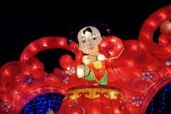 Lanternï ¼ Œtradition symbol dla świętowania w Chiny Zdjęcia Royalty Free