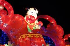 Lanternï-¼ Œtraditions-Symbol für Feier in China Stockfotografie