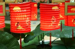 Lantern. For traditional Chinese mid-autumn festival, which is one of the most important festival in China like Spring Festival. ( all the words are description Stock Photo