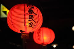 Lantern. Chinese Lantern in Taiwan temple Stock Photo