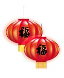 Lantern. Red lantern is a decoration for chinese new year, vector, illustration Stock Image