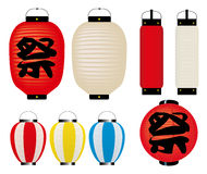 A lantern. It is Japan and the various patterns of the Asian lantern vector illustration
