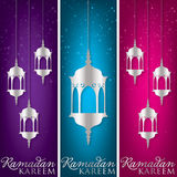 Lantern. Arabic Lantern banner in vector format royalty free illustration