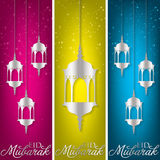Lantern. Arabic Lantern banner in vector format stock illustration