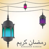 Lantern. Arabic Lantern card in format vector illustration