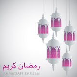 Lantern. Arabic Lantern card in format stock illustration