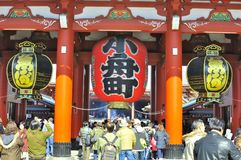 Lantern at Asakusa buddhist shrine - Sensoji Stock Image