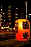 A lantern of a bar at the corner of a street, Tokyo, Japan royalty free stock image