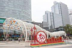 Lantern decoration of architecture in shenzhen,china,Asia Stock Photos