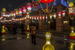 Lantern Exhibition Royalty Free Stock Image