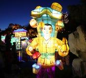 Lantern festival Royalty Free Stock Image