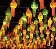Lantern Festival. Or Yee Peng Festival Royalty Free Stock Photos