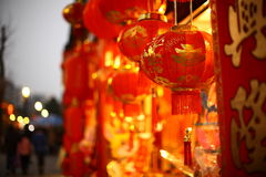 Lantern Festival Of China. The 15th day of the 1st lunar month is the Chinese Lantern Festival because the first lunar month is called yuan-month and in the Stock Photo