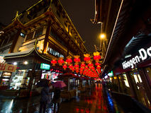 Lantern Festival in the Chinese New Year. February 16, 2014 Stock Photos