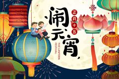 The lantern festival poster. The lantern festival with colorful traditional lanterns and full moon scenery, holiday`s name and date in Chinese calligraphy vector illustration
