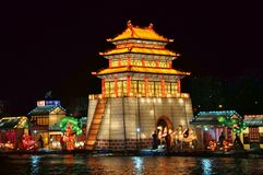 Lantern Festival Fair 2015 Royalty Free Stock Photo