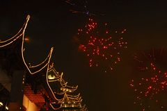 Lantern Festival with fireworks Stock Image