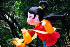 Lantern Festival,Guangzhou Yuexiu Park Stock Photo