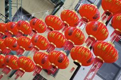 Lantern Festival. Rows of lanterns hanging over a New York City street in Chinatown for the day of the Lantern Festival celebrated on the 15th day of the new Royalty Free Stock Photography