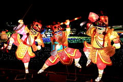 Lantern Festival , Taipei,Taiwan. The Lantern Festival is one of the traditional festivals in  China , is also one of the Chinese characters cultural circle area Royalty Free Stock Image