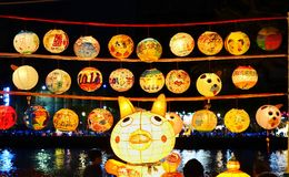 The 2018 Lantern Festival in Taiwan Stock Image