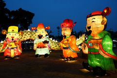 The 2017 Lantern Festival in Taiwan Stock Photo
