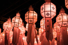 Lantern Festival. Or Yee Peng Festival or Chinese New Year ,thailand Stock Photo