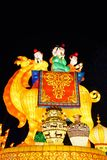 Lantern Festival in Zigong, China. Lanterns, also known as flower lanterns, is a popular traditional Chinese folk arts and crafts as New Year celebration Royalty Free Stock Photo
