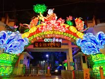 Lantern Festival in Zigong, China. Lanterns, also known as flower lanterns, is a popular traditional Chinese folk arts and crafts as New Year celebration Royalty Free Stock Images