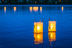 Lantern floating on green lake park for memorial of Hiroshima,Wa,usa.. Royalty Free Stock Image